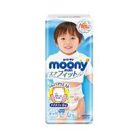 Moony 尤妮佳 男宝宝拉拉裤 XL38 *4件