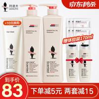 阿道夫(ADOLPH)420ml 控油去屑洗发水 *2件