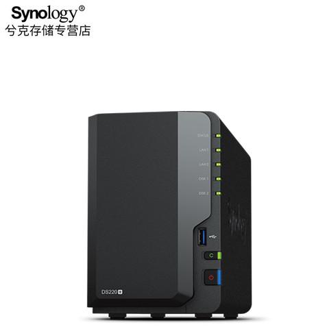Synology 群晖 DS218  NAS存储服务器网络存储器synology升级版DS220