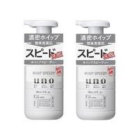 SHISEIDO 资生堂 UNO 男士泡沫快速洁面奶 150ml 2瓶装
