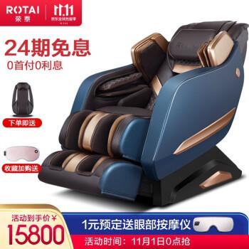 荣泰(ROTAI)按摩椅RT6910S 家用全身3D筋膜椅多功能按摩沙发太空舱 椰棕色