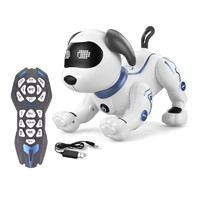 乐能 儿童遥控电动智能特技机器狗