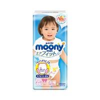 moony 尤妮佳 女婴拉拉裤 XL38片 *4件