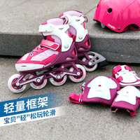 迪卡儂溜冰鞋兒童初學者中大童輪滑鞋滑冰鞋滑輪鞋旱冰鞋OXELO-L