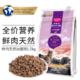 麦富迪鲜肉风干肉粒全价幼猫猫粮1.5kg 19元包邮(需用券)