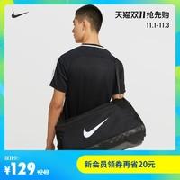 Nike 耐克官方NIKE BRASILIA 训练包CK0939