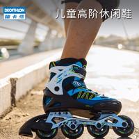迪卡儂溜冰鞋兒童初學者可調輪滑鞋男女旱冰鞋Fit5 Jr OXELO-L