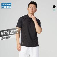 迪卡侬 polo衫男运动短袖网球服速干t恤夏季透气保罗男装TEN