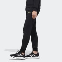 adidas 阿迪达斯 M FAVES TP FU1046 男装运动裤