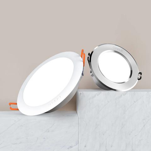 OPPLE 欧普照明 LED筒灯 象牙白 3w 3只装