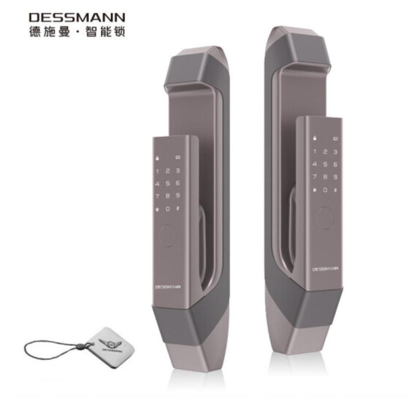 DESSMANN 德施曼 Q6 智能锁