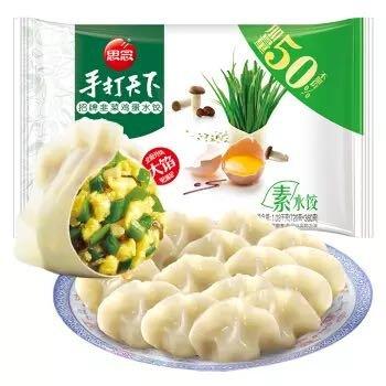 思念 手打天下 经典韭菜鸡蛋水饺 1.08kg 54只 *7件