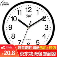 康巴丝(Compas)挂钟静音走时客厅办公室钟表挂墙简约创意时钟时尚石英钟现代挂表 3018黑色