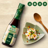 太太乐 原味鲜特级鲜酱油450ml+蒸鱼豉油450ml+原味鲜固态209g