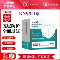 KN95口罩独立包装5层防护成人防护飞沫病毒双熔喷