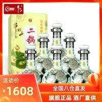 牛栏山二锅头青龙珍品三十年46度清香型500ml*6瓶装 白酒整箱