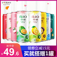 RIO锐澳鸡尾酒微醺果茶8口味新趣萌檬红茶乐橘乌龙330ml*8罐正品