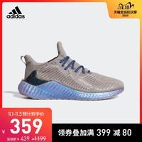 阿迪达斯官网 adidas alphaboost 男子跑步运动鞋EG1440