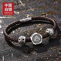 中国白银集团有限公司 五行系列 s990足银编织手链