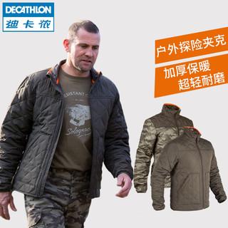DECATHLON 迪卡侬 荒野探险加厚保暖男士夹克 棉服 棉衣 SOLOGNAC Quilted Jacket 100