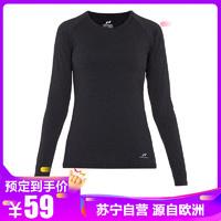 PRO TOUCH专业健身品牌源自欧洲新款Rylunga II wms女子跑步训练健身休闲运动速干长袖T恤266815