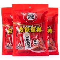翠宏  香辣蘸料 10g*30袋