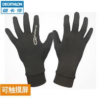 迪卡侬手套秋冬女男跑步健身骑行分指保暖运动全指触摸屏五指RUNC
