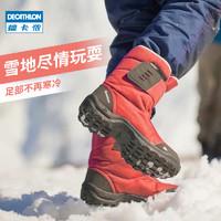 迪卡儂兒童雪地靴女童靴子冬男童加厚防水防滑棉靴童鞋雪地棉QUJR