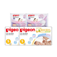 Pigeon 贝亲 蚕丝纸尿裤 S码 4片+防溢乳垫 4片