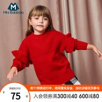 迷你巴拉巴拉 女童红针织衫冬装新款宝宝荷叶边袖柔软宽松毛衣