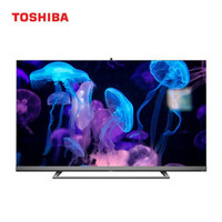 TOSHIBA 东芝 75Z840F 8K 液晶电视 75英寸