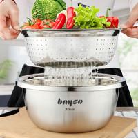 拜格不锈钢盆打蛋调味洗菜和面盆加深加厚家用厨房用品烘焙面粉盆