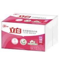 Liby 立白 全效馨香皂肥皂 200g*2 *3件