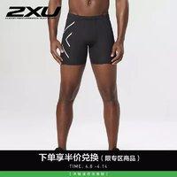 2XU MA1933b 梯度压缩裤 男