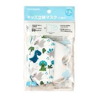 日本greennose绿鼻子儿童口罩1-3岁 恐龙 6包(3枚/包)