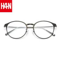 HAN 汉 纯钛近视眼镜框架42093+1.60非球面防蓝光镜片