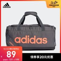 阿迪达斯官网 adidas LIN DUFFLE S 男女训练运动队包FM6747