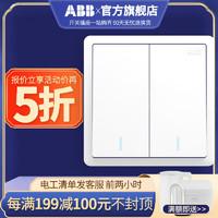 ABB开关插座远致明净白墙壁86型开关面板二开双控带荧光开关AO106