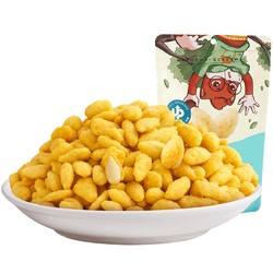 热卖三只松鼠咸蛋黄味瓜子仁205g休闲零食炒货特产小吃葵花籽