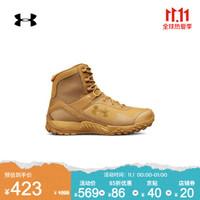 Under Armour 安德玛 Valsetz RTS 1.5 3021034 男子户外运动靴