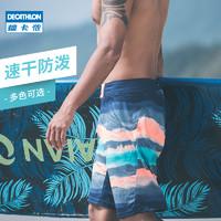 迪卡侬沙滩裤男速干短裤海边度假沙滩裤温泉泳裤可下水宽舒适SBT