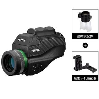 1日0点 : PENTAX 宾得 vm 望远镜 掌中宝  VM 6x21 WP套机+手机夹+显微镜