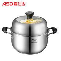 爱仕达(ASD) 新款304不锈钢22cm汤锅燃气电磁炉通用家用蒸锅 ZS22B1WG