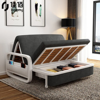 26日6点 : 佳佰 现代简约折叠收纳沙发床 三人位 1.58m
