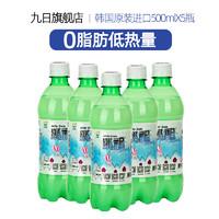 九日进口雪碧牛奶味苏打水milkis碳酸汽水整箱批发饮料500ml*5瓶