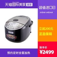 ZOJIRUSHI/象印电饭煲 原装进口家用智能电饭锅 GAH18C 6-10人份
