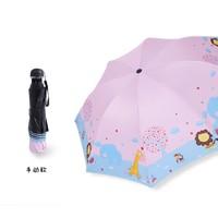 维雅莉 儿童晴雨两用伞 手动款