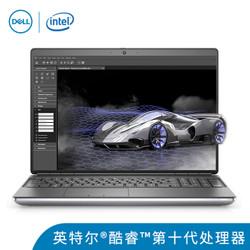 戴尔(DELL)Precision7550 15.6英寸设计师移动图形工作站笔记本W-10885M/128G/2T+2T+2T/R5/RTX5000 16G/4K