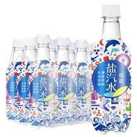 依能 盐汽水 气泡水 补充电解质 碳酸饮料 450ml*15瓶 整箱装(新老包装随机发货) *8件