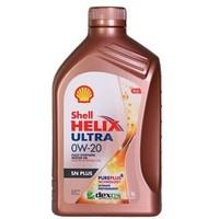 Shell 壳牌 金装 超凡喜力 Helix Ultra 0W-20 全合成机油 SN 级 1L 2019款 *5件